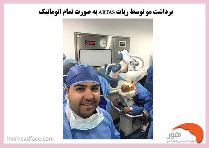 کاشت مو با دستگاه بدون دخالت پزشک